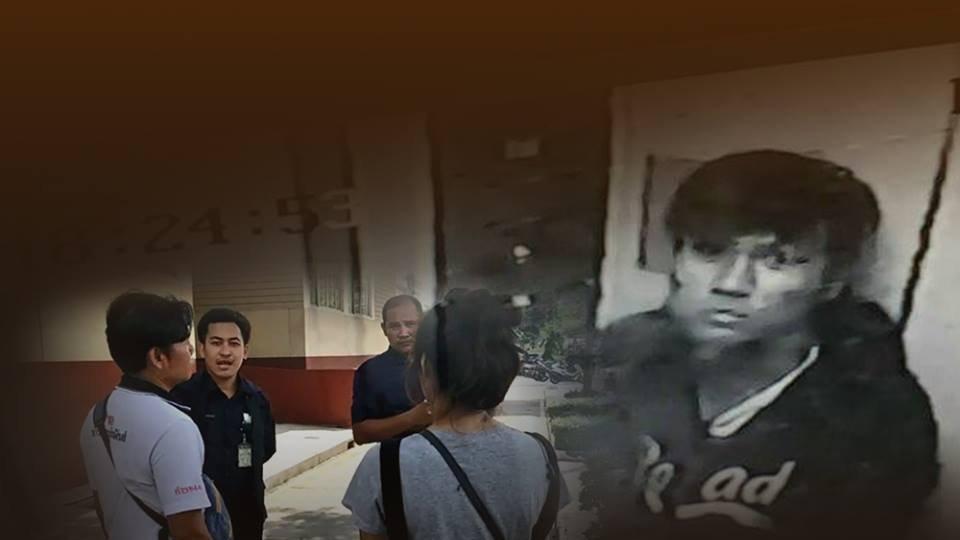 ร้องทุก(ข์) ลงป้ายนี้ - ตามจับผู้ก่อเหตุตระเวนเคาะห้องข่มขืนหญิงสาว จ.นนทบุรี