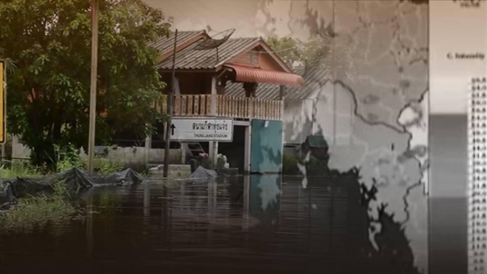 ร้องทุก(ข์) ลงป้ายนี้ - สถานการณ์ฝนตก น้ำท่วม หลายจังหวัดภาคใต้