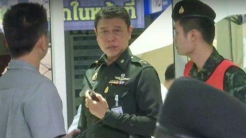 ข่าวค่ำ มิติใหม่ทั่วไทย - ประเด็นข่าว (22 พ.ค. 60)