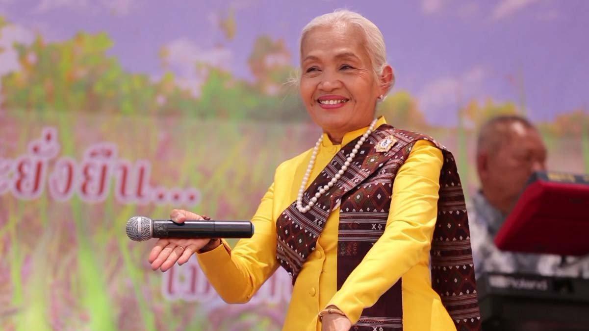 ลุยไม่รู้โรย - ราชินีหมอลำคนแรกของไทย