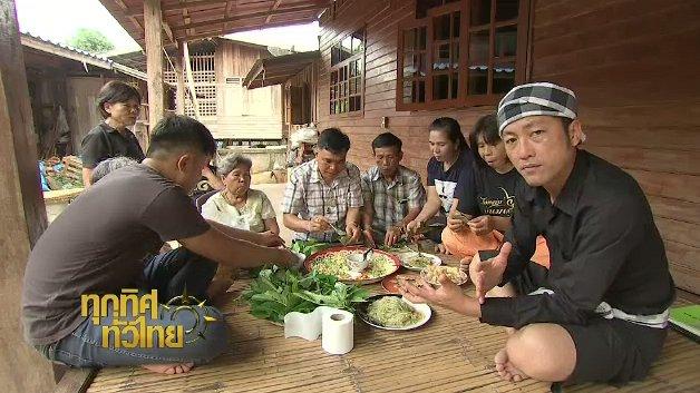 ทุกทิศทั่วไทย - ประเด็นข่าว (26 พ.ค. 60)