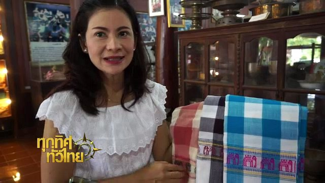 ทุกทิศทั่วไทย - ประเด็นข่าว (15 มิ.ย. 60)