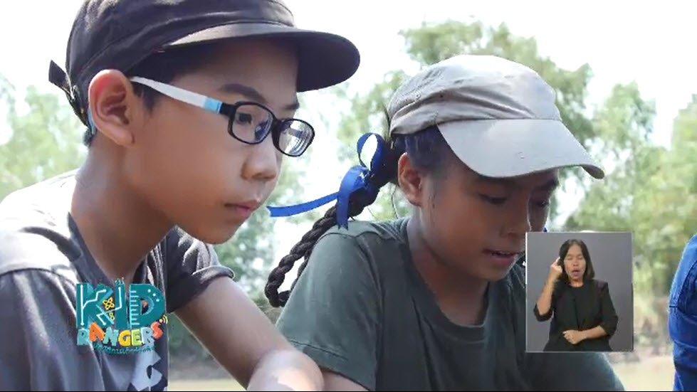 เปิดบ้าน Thai PBS - การนำเสนอรายการสำหรับเด็กและเยาวชนของสื่อโทรทัศน์ไทย