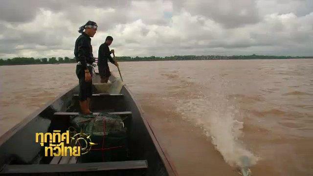 ทุกทิศทั่วไทย - ประเด็นข่าว (26 มิ.ย. 60)