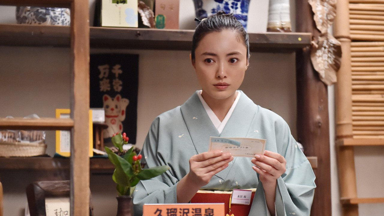 ซีรีส์ญี่ปุ่น มือปราบหูทิพย์ - The Good Listener : ตอนที่ 5