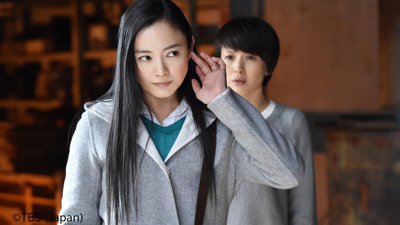 ซีรีส์ญี่ปุ่น มือปราบหูทิพย์ - The Good Listener : ตอนที่ 8
