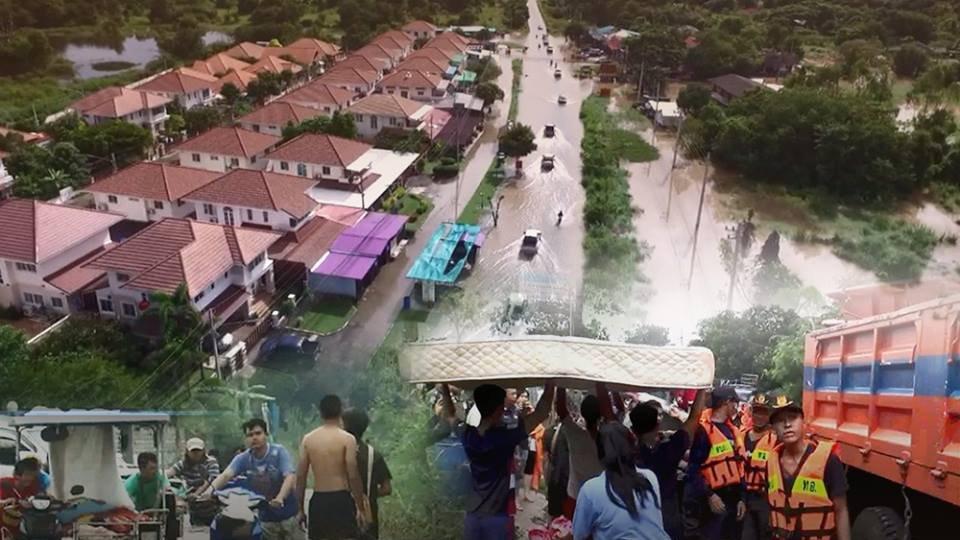 ร้องทุก(ข์) ลงป้ายนี้ - ติดตามสถานการณ์น้ำท่วม อ.เมือง จ.นครราชสีมา