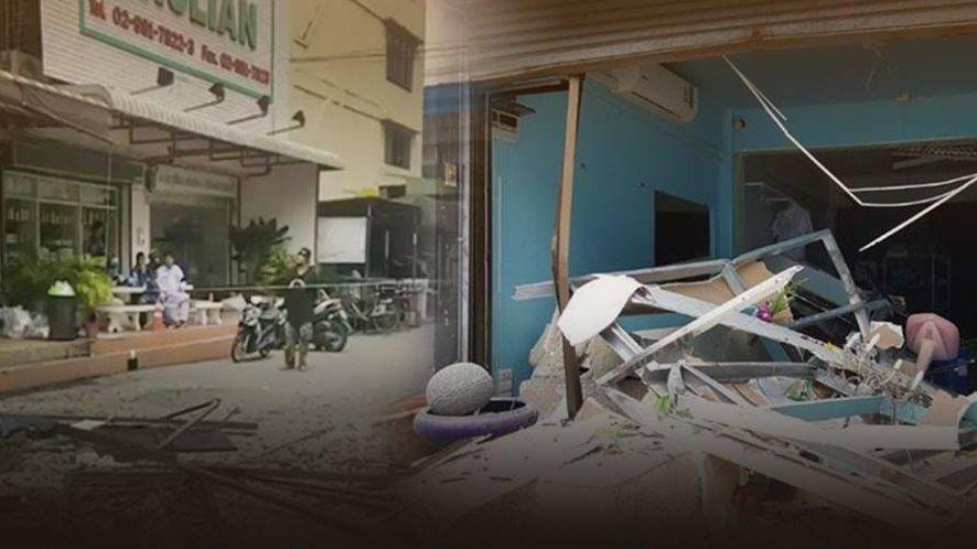 สถานีประชาชน - ตู้อบผ้าร้านซักอบรีดระเบิด แจ้งวัฒนะ - ปากเกร็ด 32 จ.นนทบุรี