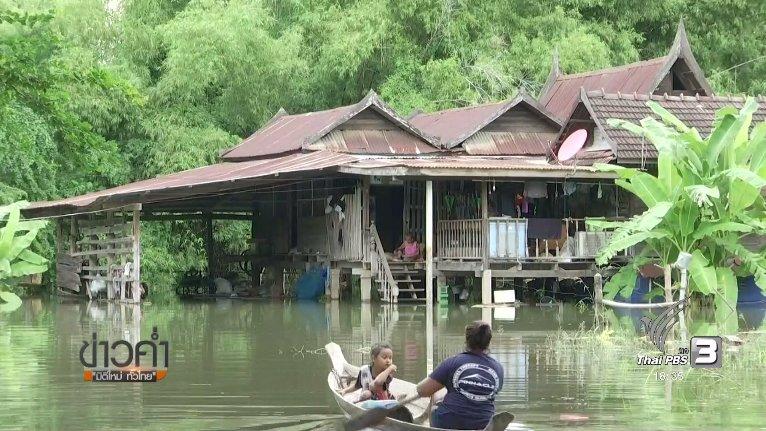 ข่าวค่ำ มิติใหม่ทั่วไทย - ประเด็นข่าว (10 ต.ค. 60)