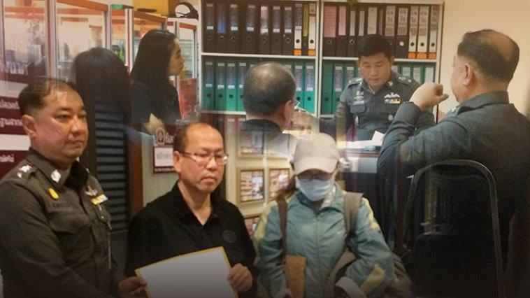 สถานีประชาชน - ร้อง ผบช.ภ1 สอบวินัยตำรวจ สภ.ปากเกร็ด บุกจับหญิงยามวิกาล ทำเกินกว่าเหตุหรือไม่ ?