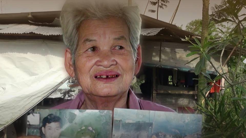 ร้องทุก(ข์) ลงป้ายนี้ - หญิงวัย 71 ปีตามหาลูกสาว 3 คนที่พลัดพรากกันนานกว่า 20 ปี จ.สงขลา