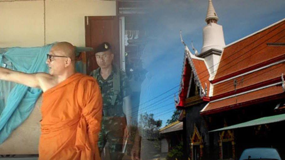 สถานีประชาชน - ตรวจสอบวัดวังขนายทายิการามไล่ที่ชาวบ้าน อ.ท่าม่วง จ.กาญจนบุรี