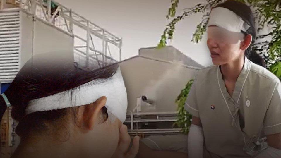 ร้องทุก(ข์) ลงป้ายนี้ - นักศึกษาฝึกงานถูกเตาหลอมในโรงงานระเบิดใส่หน้า อ.เมือง จ.ระยอง