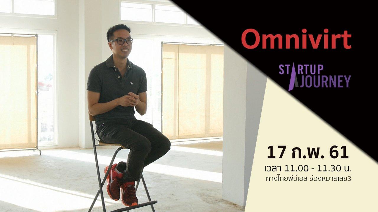 Startup - Omnivirt