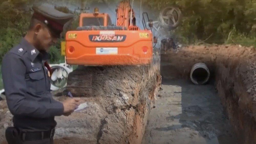 ร้องทุก(ข์) ลงป้ายนี้ - ขุดวางท่อระบายน้ำกลางถนน จยย.พ่วงข้างตกหลุมเสียชีวิต จ.ปราจีนบุรี