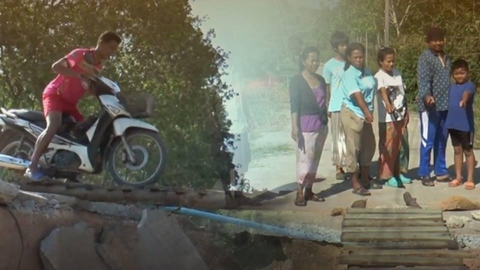 ร้องทุก(ข์) ลงป้ายนี้ - น้ำกัดเซาะถนนขาดชาวบ้านกว่า 100 คนเสี่ยงอันตราย อ.สะเดา จ.สงขลา