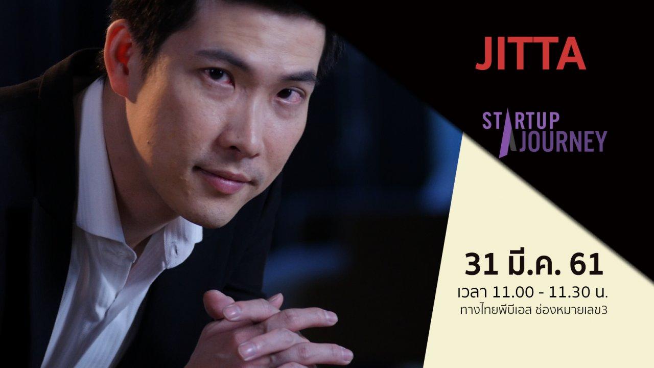 Startup - JITTA