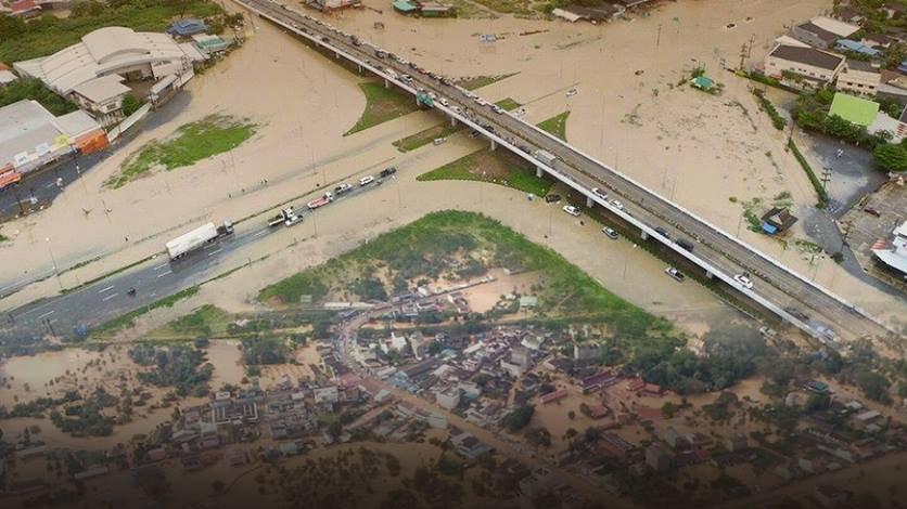 """สถานีประชาชน - จับตา """"พายุลูกใหม่"""" จ่อเข้าภาคใต้ต้นเดือน พ.ย.นี้"""