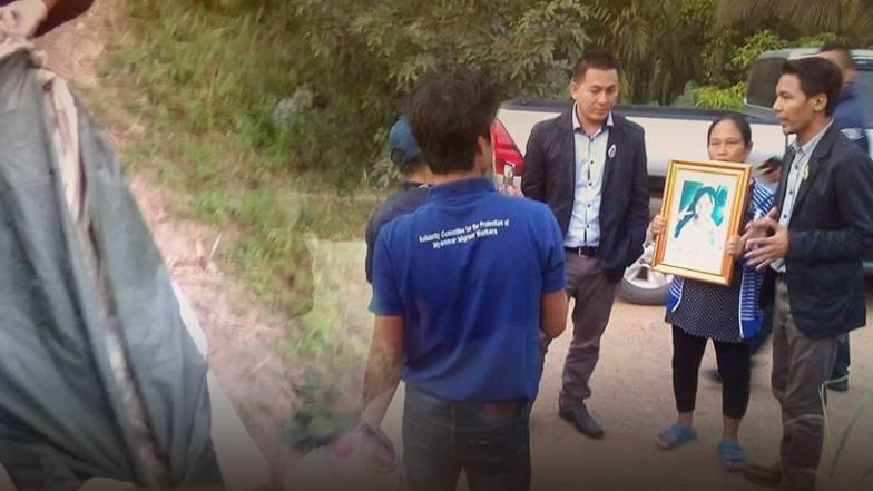 สถานีประชาชน - หลายหน่วยงานลงพื้นที่หาหลักฐานเพิ่ม คดีสาวเมียนมาตายปริศนา จ.ราชบุรี