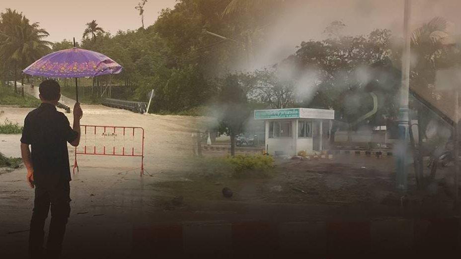 ร้องทุก(ข์) ลงป้ายนี้ - สถานการณ์ฝนตก อ.บางสะพาน จ.ประจวบคีรีขันธ์