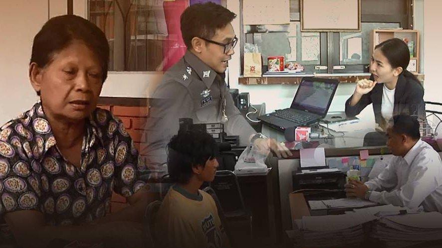 สถานีประชาชน - แก๊งคอลเซ็นเตอร์ หลอกโอนเงิน เสียหาย 2.5 ล้านบาท จ.นนทบุรี