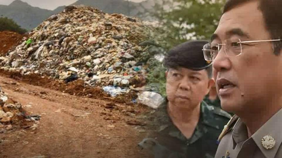 ร้องทุก(ข์) ลงป้ายนี้ - ปิดบ่อขยะหลังชาวบ้านร้องเรียนส่งกลิ่นเหม็น อ.เมือง จ.กาญจนบุรี