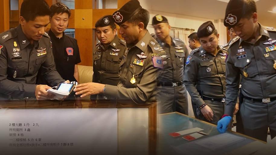 สถานีประชาชน - ตำรวจท่องเที่ยวกวาดล้างขบวนการแก๊งคอลเซ็นเตอร์