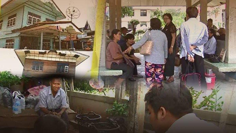 สถานีประชาชน - ศูนย์ช่วยเหลือลูกหนี้ฯ กระทรวงยุติธรรม หารือแนวทางแก้ปัญหาหนี้นอกระบบ
