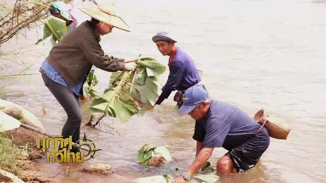 ทุกทิศทั่วไทย - ประเด็นข่าว (21 พ.ย. 60)