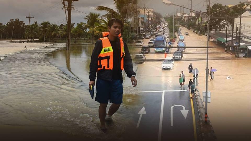 สถานีประชาชน - เตือนภัยชาวหาดใหญ่ จ.สงขลา รับมือน้ำท่วมใน 1-2 วันนี้