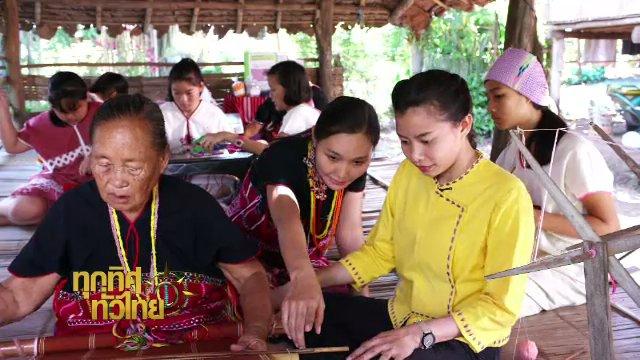 ทุกทิศทั่วไทย - ประเด็นข่าว (28 พ.ย. 60)
