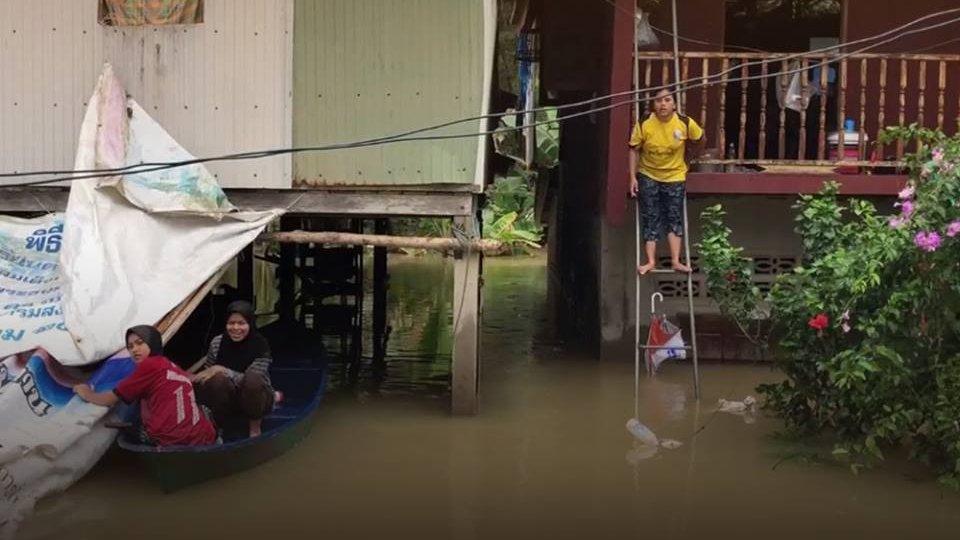 ร้องทุก(ข์) ลงป้ายนี้ - อพยพชาวบ้านหนีน้ำท่วม อ.สะบ้าย้อย จ.สงขลา