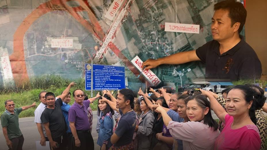 สถานีประชาชน - ผลกระทบสร้างมอเตอร์เวย์ สายบางใหญ่-ท่ามะกา