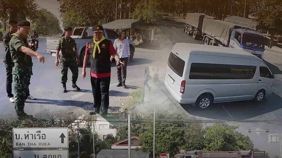 ร้องทุก(ข์) ลงป้ายนี้ - บูรณาการลดอุบัติเหตุ หลังรถตู้ชนรถบรรทุก 18 ล้อ อ.บ้านโป่ง จ.ราชบุรี