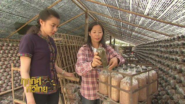 ทุกทิศทั่วไทย - ประเด็นข่าว (27 ธ.ค. 60)