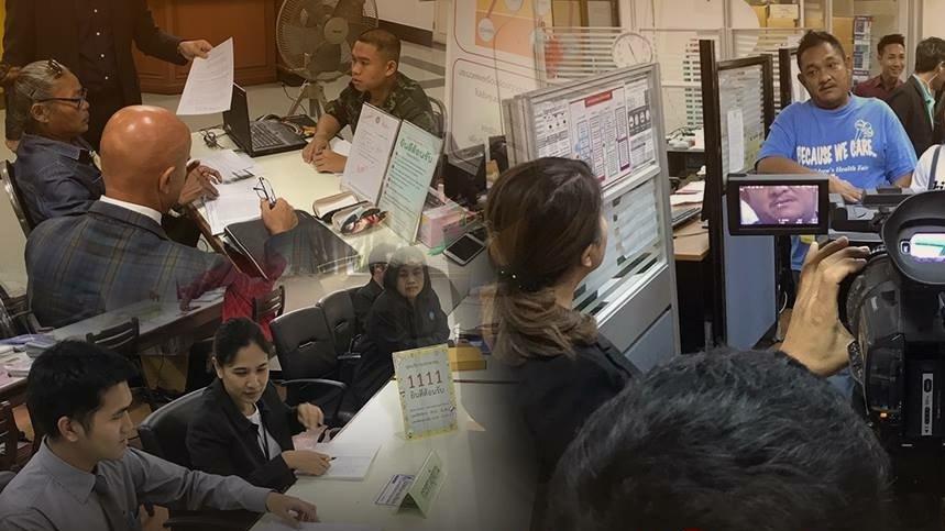 สถานีประชาชน - ของขวัญปีใหม่ 2561 จากสำนักนายกฯ และการร่วมมือแก้ไขปัญหากับรายการสถานีประชาชน