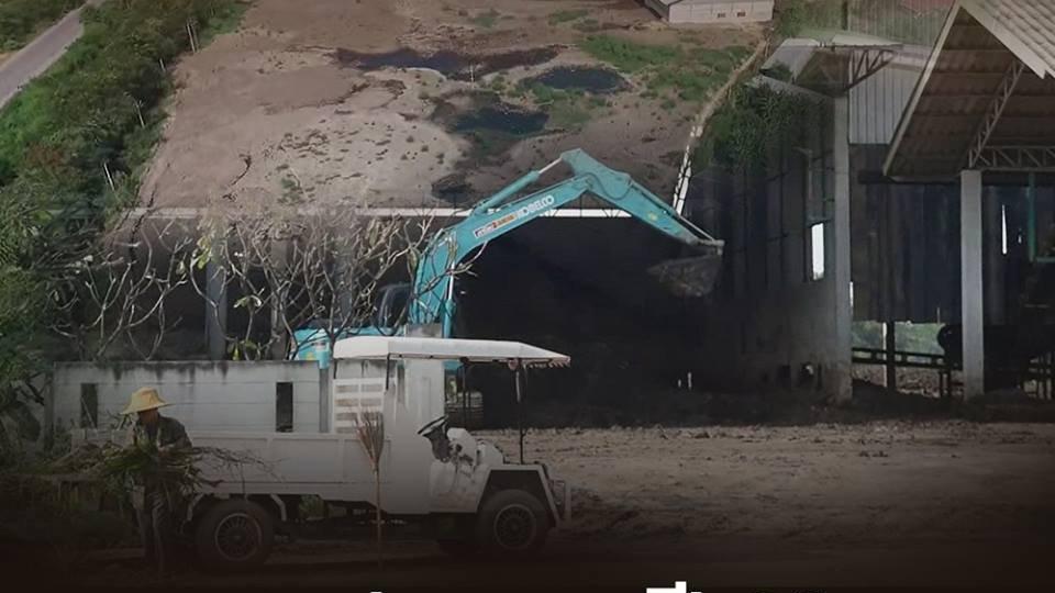 ร้องทุก(ข์) ลงป้ายนี้ - สรุปผลงานปี 60 มลพิษจากโรงงานอุตสาหกรรม