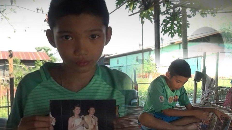 ร้องทุก(ข์) ลงป้ายนี้ - เด็ก 9 ขวบตามหาแม่ที่พลัดพรากนาน 1 ปี หวังเป็นของขวัญวันเด็ก จ.ชัยนาท