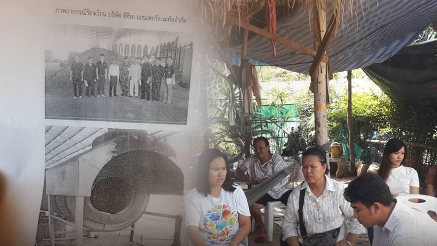 สถานีประชาชน - คัดค้านอนุญาตประกอบกิจการโรงงานหลอมฝุ่นเหล็ก อ.เฉลิมพระเกียรติ จ.สระบุรี
