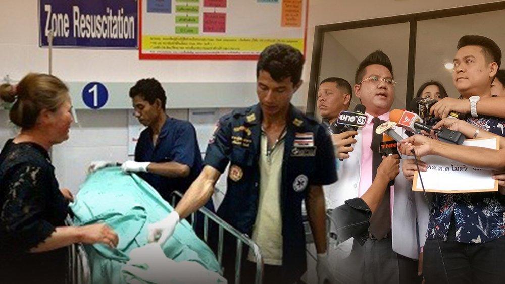 สถานีประชาชน - เมียร้องกองปราบสามีถูกยิงเสียชีวิต คดีไม่คืบหน้า อ.ท่ายาง จ.เพชรบุรี