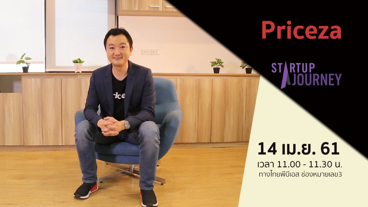 Startup - Priceza