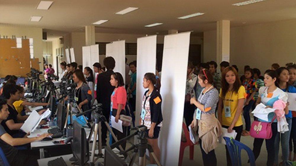 สถานีประชาชน - กระทรวงแรงงาน เปิดลงทะเบียนแรงงานข้ามชาติ Online 24 ชม.