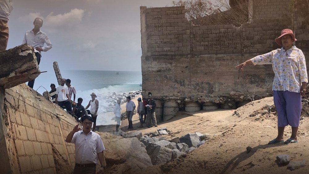 สถานีประชาชน - ตรวจสอบโครงการก่อสร้างกำแพงหินป้องกันการกัดเซาะชายฝั่งล่าช้า อ.ทับสะแก จ.ประจวบคีรีขันธ์