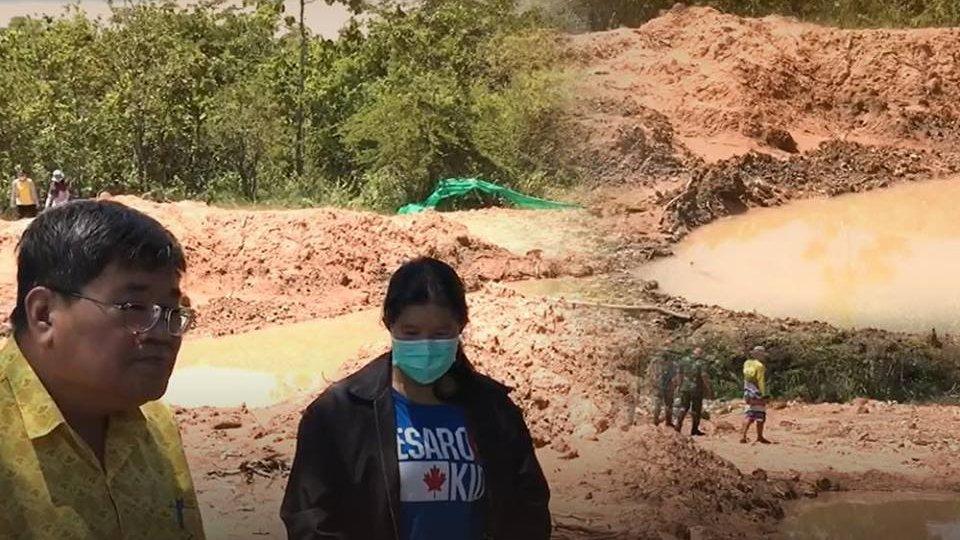 ร้องทุก(ข์) ลงป้ายนี้ - ลักลอบทิ้งสารเคมีในพื้นที่ ชาวบ้านหวั่นเกิดอันตราย จ.เพชรบุรี
