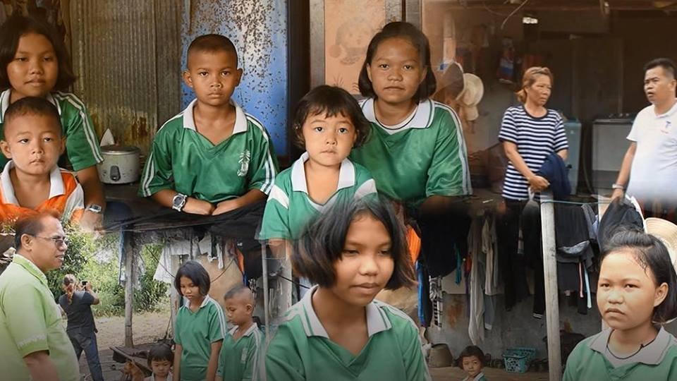 ร้องทุก(ข์) ลงป้ายนี้ - ช่วยเหลือเด็ก 5 คน ต้องสลับกันหยุดเรียนหารายได้จุนเจือครอบครัว จ.สระแก้ว