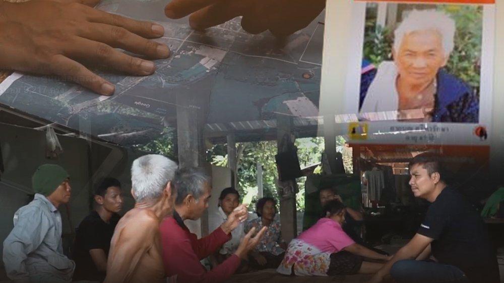 สถานีประชาชน - ผู้สูงอายุพลัดหลง แนวโน้มเพิ่มขึ้น