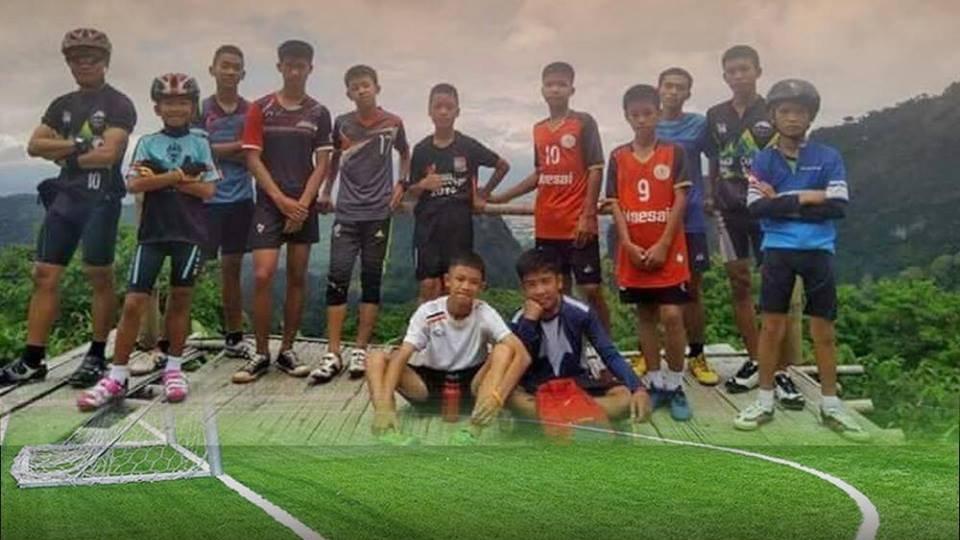 สถานีประชาชน - เกาะติดสถานการณ์ค้นหานักฟุตบอลเยาวชน 13 ชีวิต ติดถ้ำหลวง จ.เชียงราย