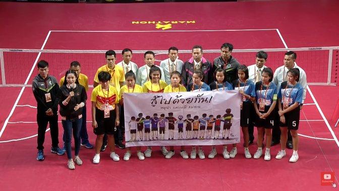 Thai PBS Youth Sepak Takraw Girl Series 2018 - โรงเรียนเบญจมราชูทิศ จังหวัดราชบุรี vs โรงเรียนกีฬาเทศบาลนครนครปฐม 