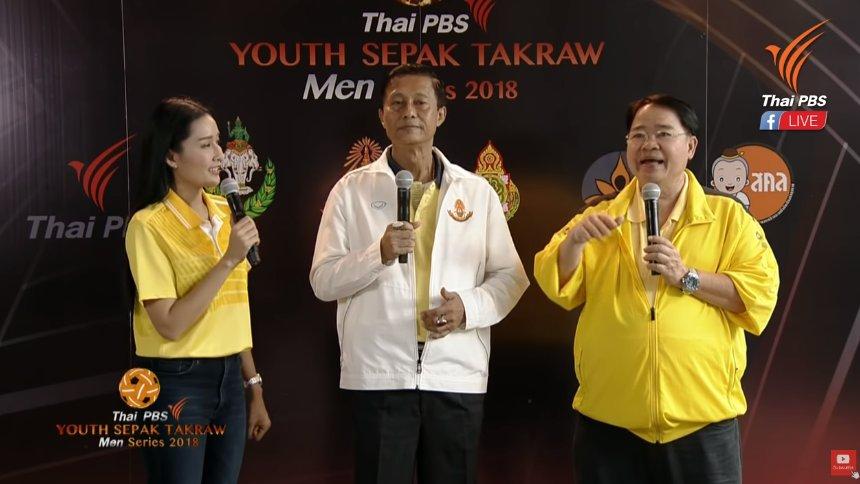 Thai PBS Youth Sepak Takraw Men Series 2018 - โรงเรียนกีฬาเทศบาลนครนครปฐม จ.นครปฐม VS โรงเรียนหาดใหญ่วิทยาลัย จ.สงขลา