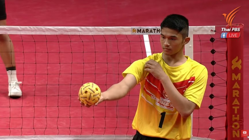 Thai PBS Youth Sepak Takraw Men Series 2018 - โรงเรียนกีฬาจังหวัดอุบลราชธานี VS โรงเรียนกีฬาจังหวัดสุพรรณบุรี